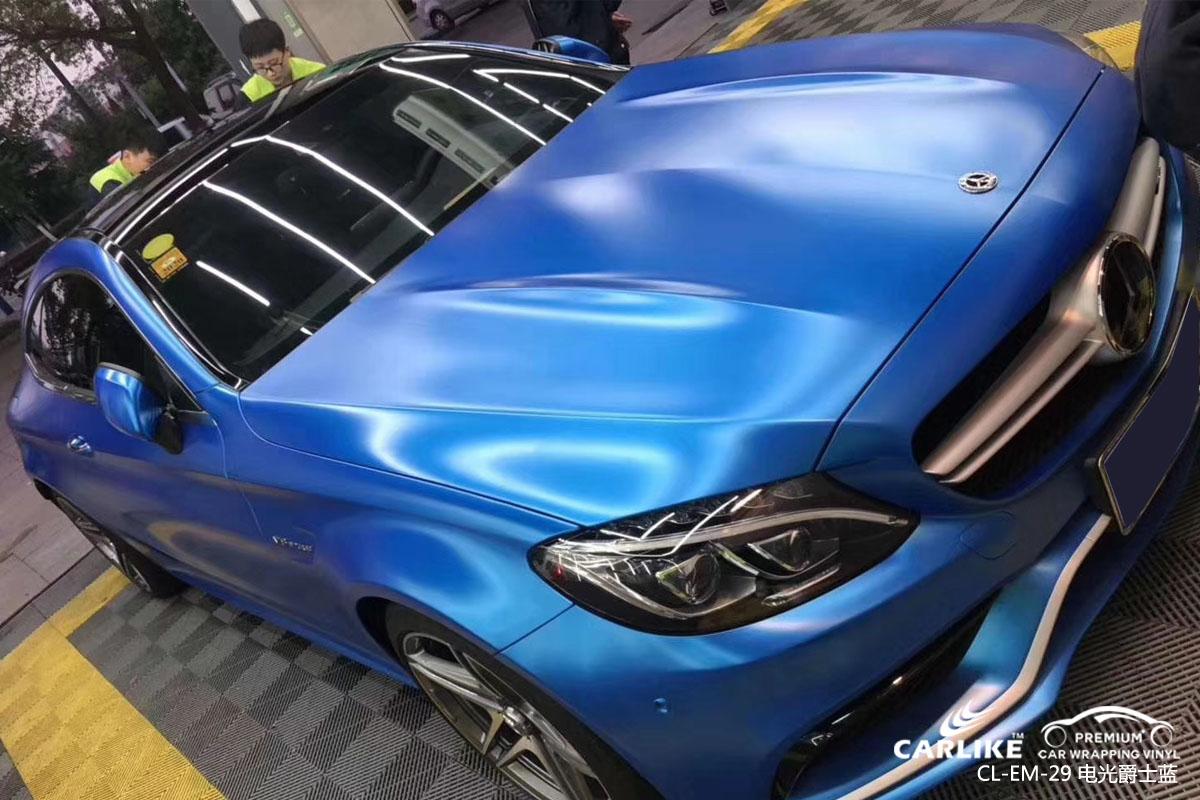 CARLIKE卡莱克™CL-EM-29奔驰金属电光爵士蓝汽车改色贴膜