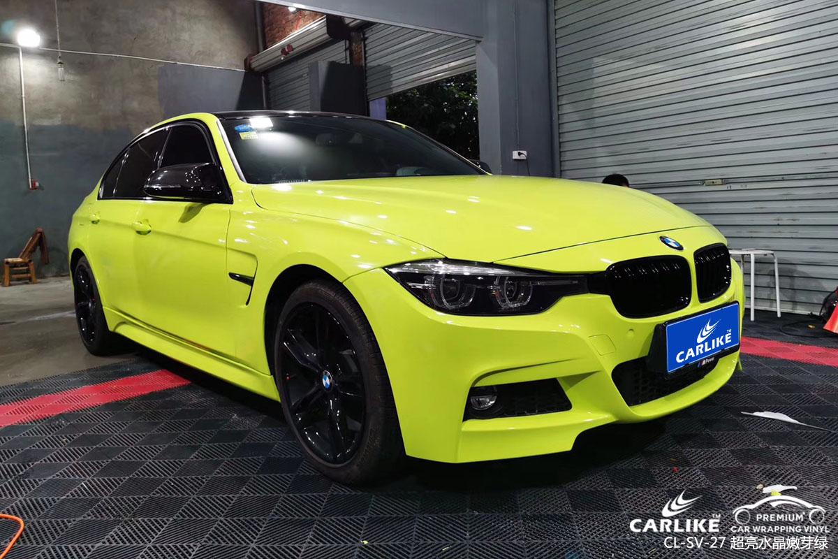 CARLIKE卡莱克™CL-SV-27宝马超亮水晶嫩芽绿汽车改色膜