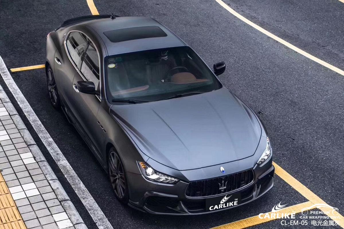 汽车改色膜电光金属灰贴车效果图