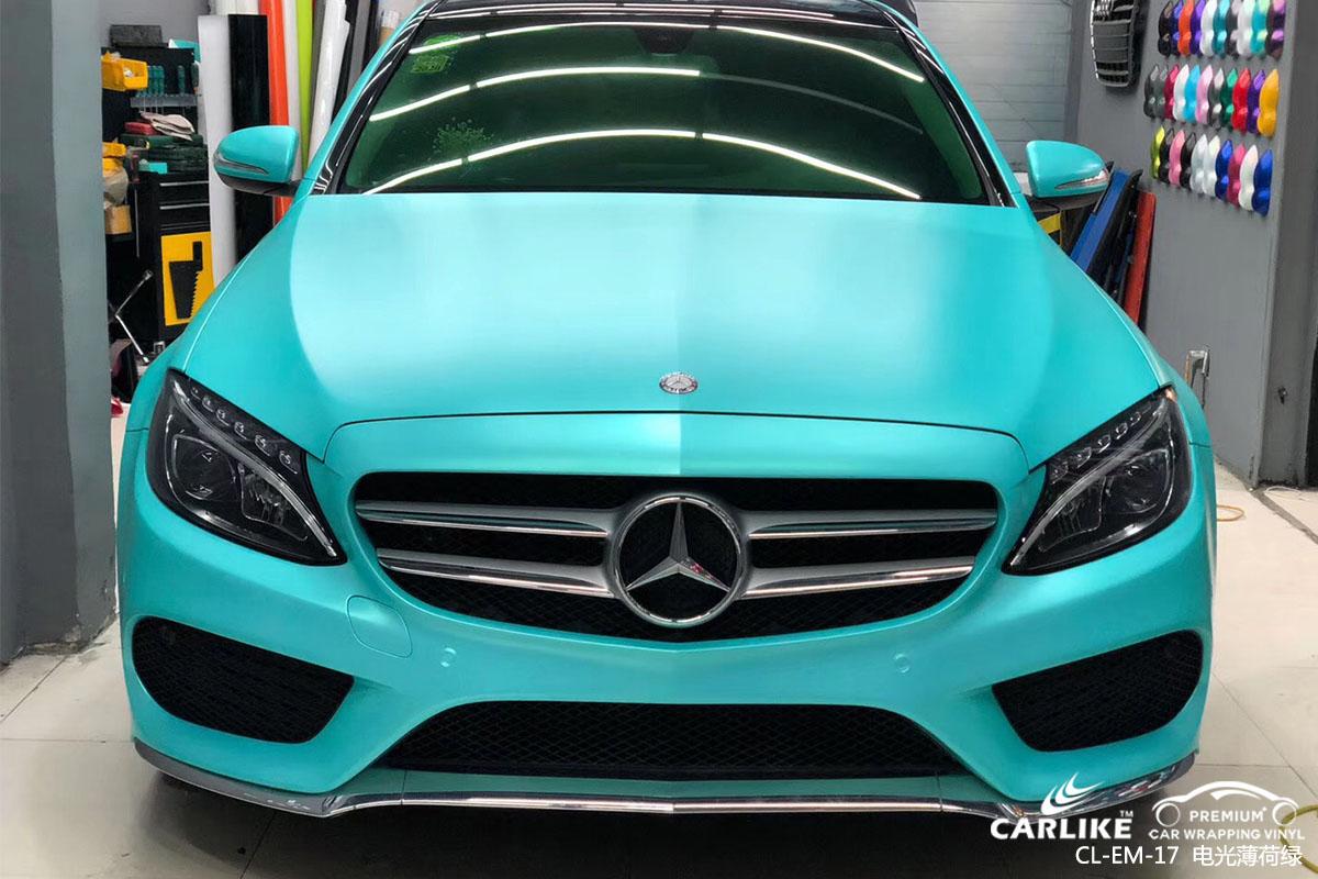CARLIKE卡莱克™CL-EM-17奔驰金属电光薄荷绿全车改色膜