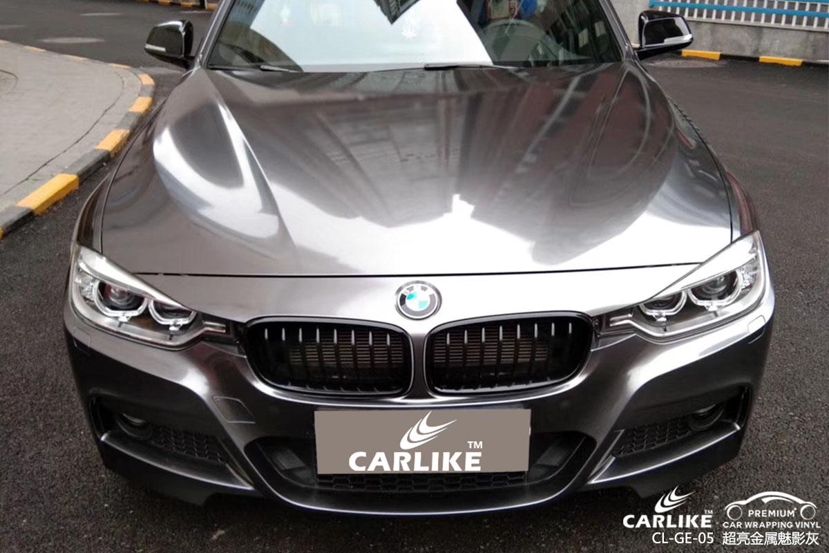 CARLIKE卡莱克™CL-GE-05宝马超亮金属魅影灰汽车改色膜