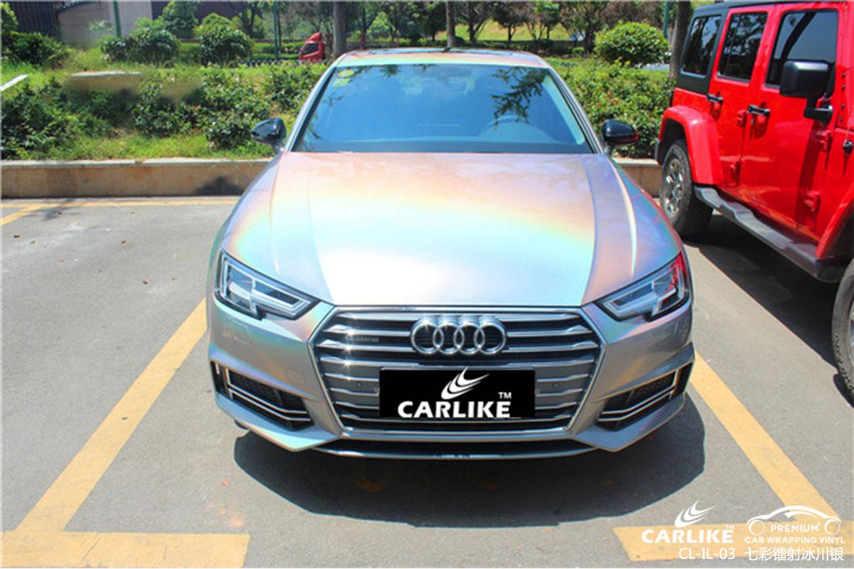 CARLIKE卡莱克™CL-IL-03奥迪七彩镭射冰川银车身改色膜