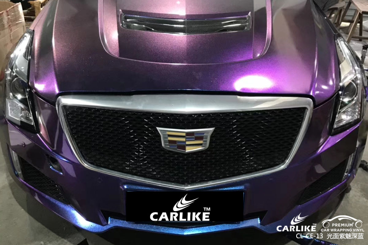 CARLIKE卡莱克™CL-CE-13凯迪拉克亮面紫魅深蓝车身改色膜