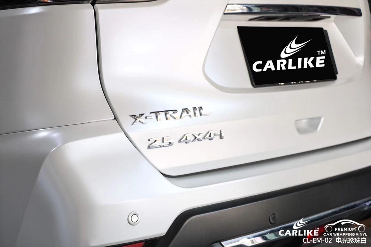 CARLIKE卡莱克™CL-EM-02日产金属电光珍珠白车身贴膜