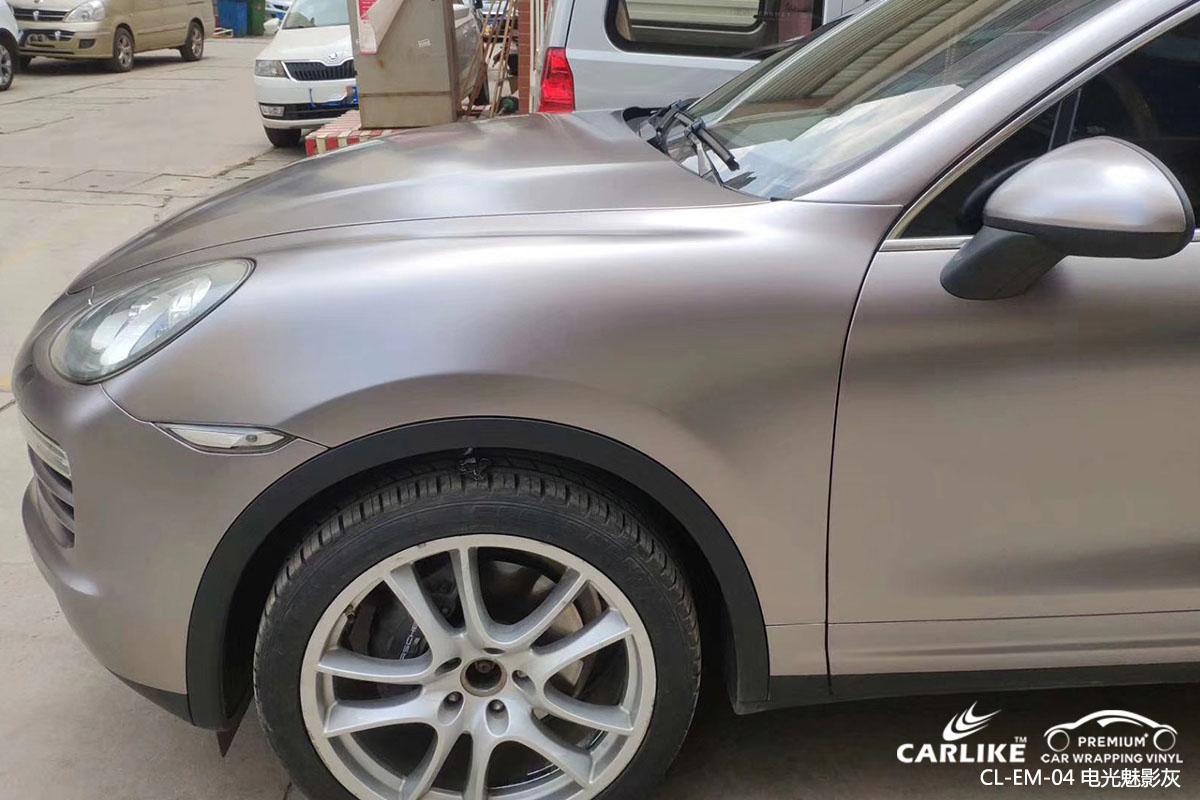 CARLIKE卡莱克™CL-EM-04保时捷金属电光魅影灰整车改色膜