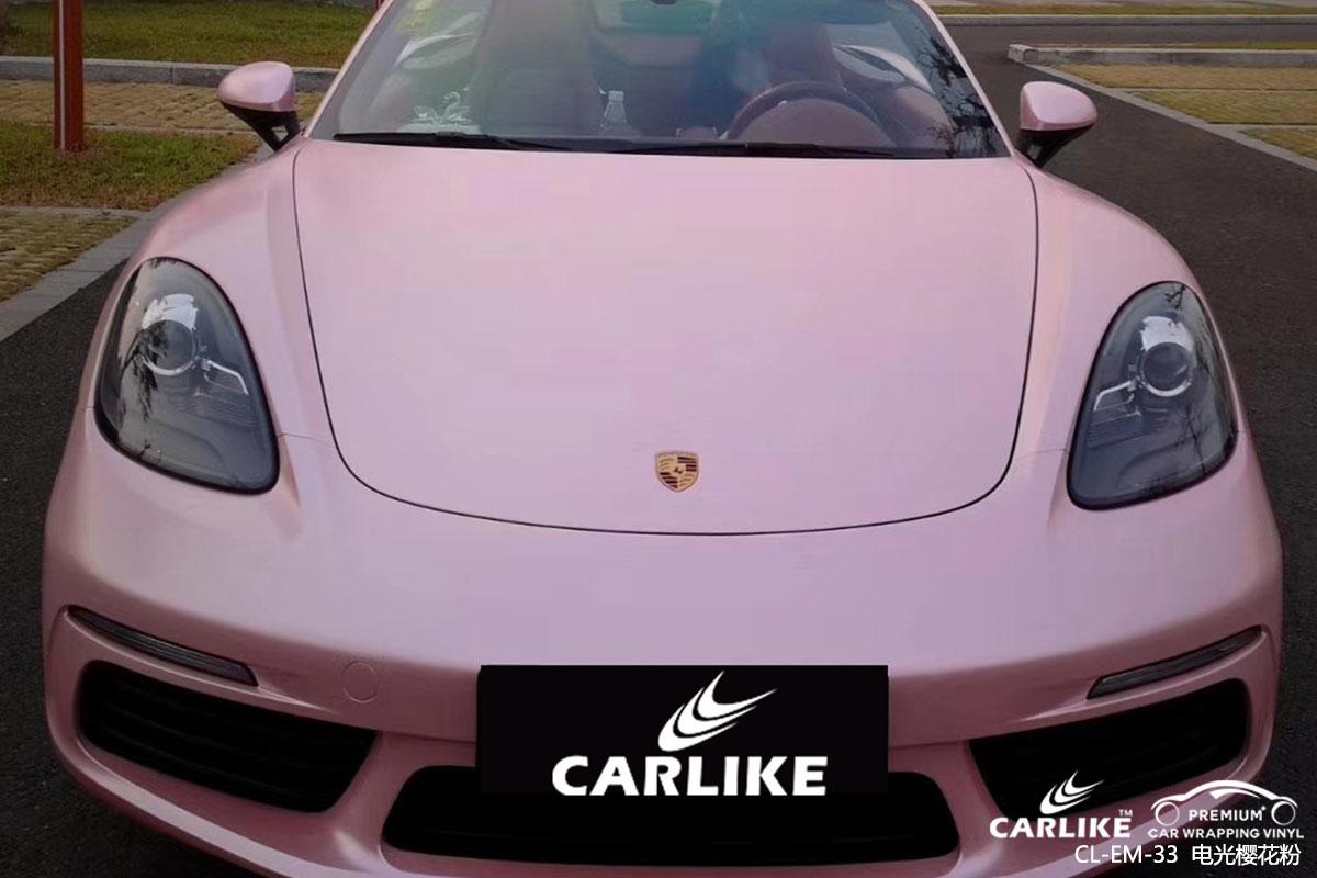 CARLIKE卡莱克™CL-EM-33保时捷金属电光樱花粉车身改色贴膜