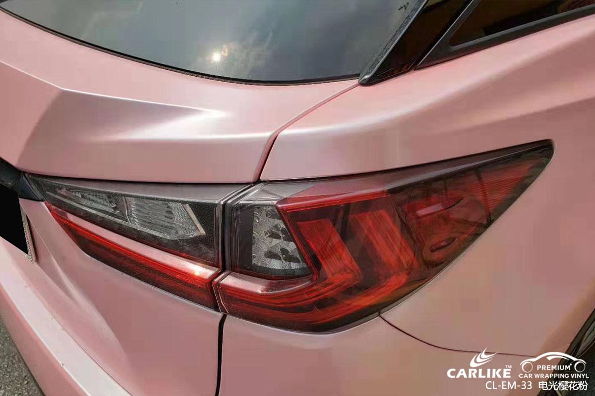 CARLIKE卡莱克™CL-EM-33雷克萨斯金属电光樱花粉汽车贴膜