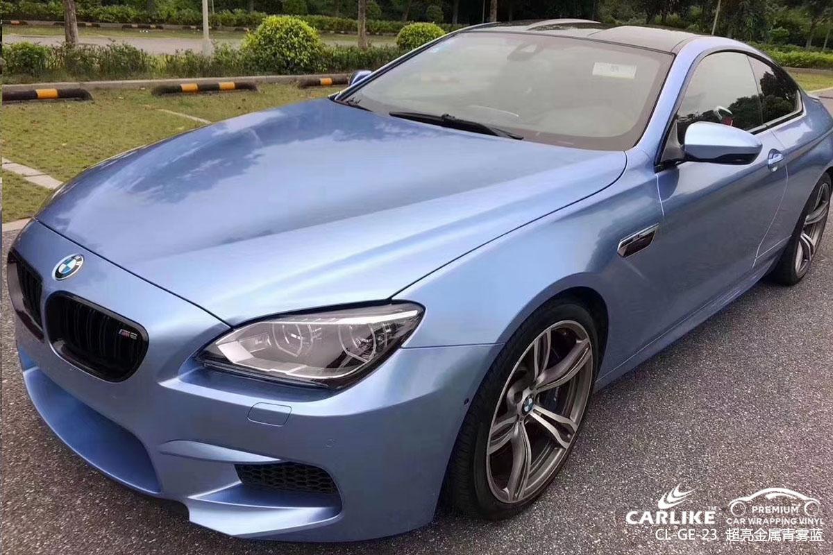 CARLIKE卡莱克™CL-GE-23宝马超亮金属青雾蓝全车身改色贴膜