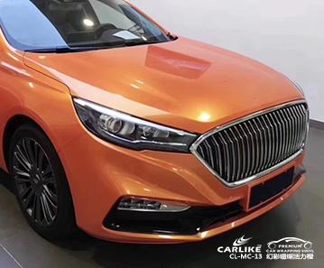CARLIKE卡莱克™CL-MC-13现代幻彩珊瑚活力橙汽车改色贴膜