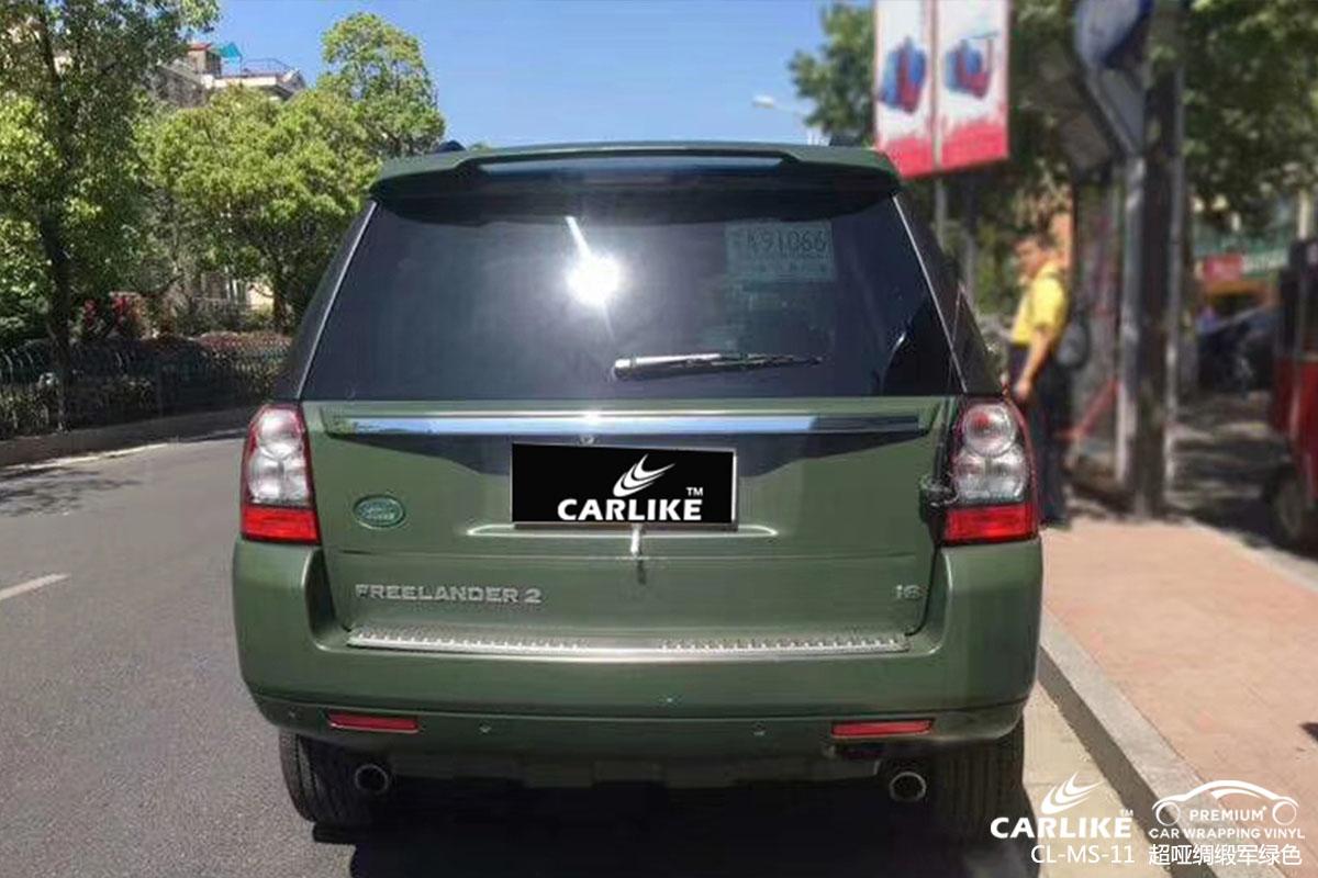 CARLIKE卡莱克™CL-MS-11路虎超哑绸缎军绿全车身改色贴膜