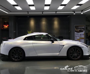 CARLIKE卡莱克™CL-MW-01日产光面珍珠白变金全车改色膜