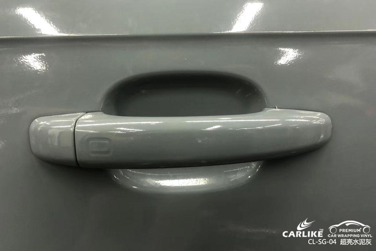 CARLIKE卡莱克™CL-SG-04奥迪超亮水泥灰全车贴膜