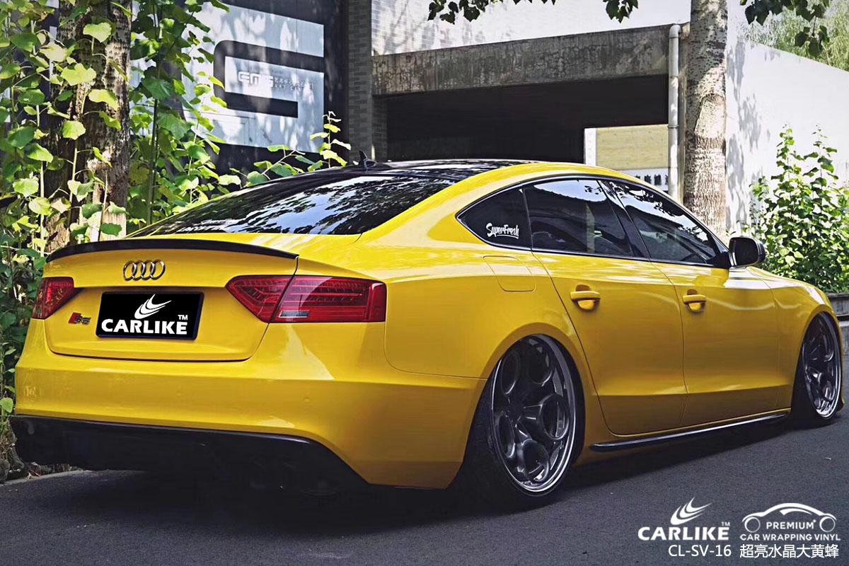 CARLIKE卡莱克™CL-SV-16奥迪超亮水晶大黄蜂车身改色贴膜