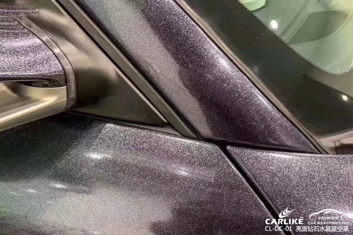 CARLIKE卡莱克™CL-DC-01保时捷钻石水晶星空黑汽车改色贴膜