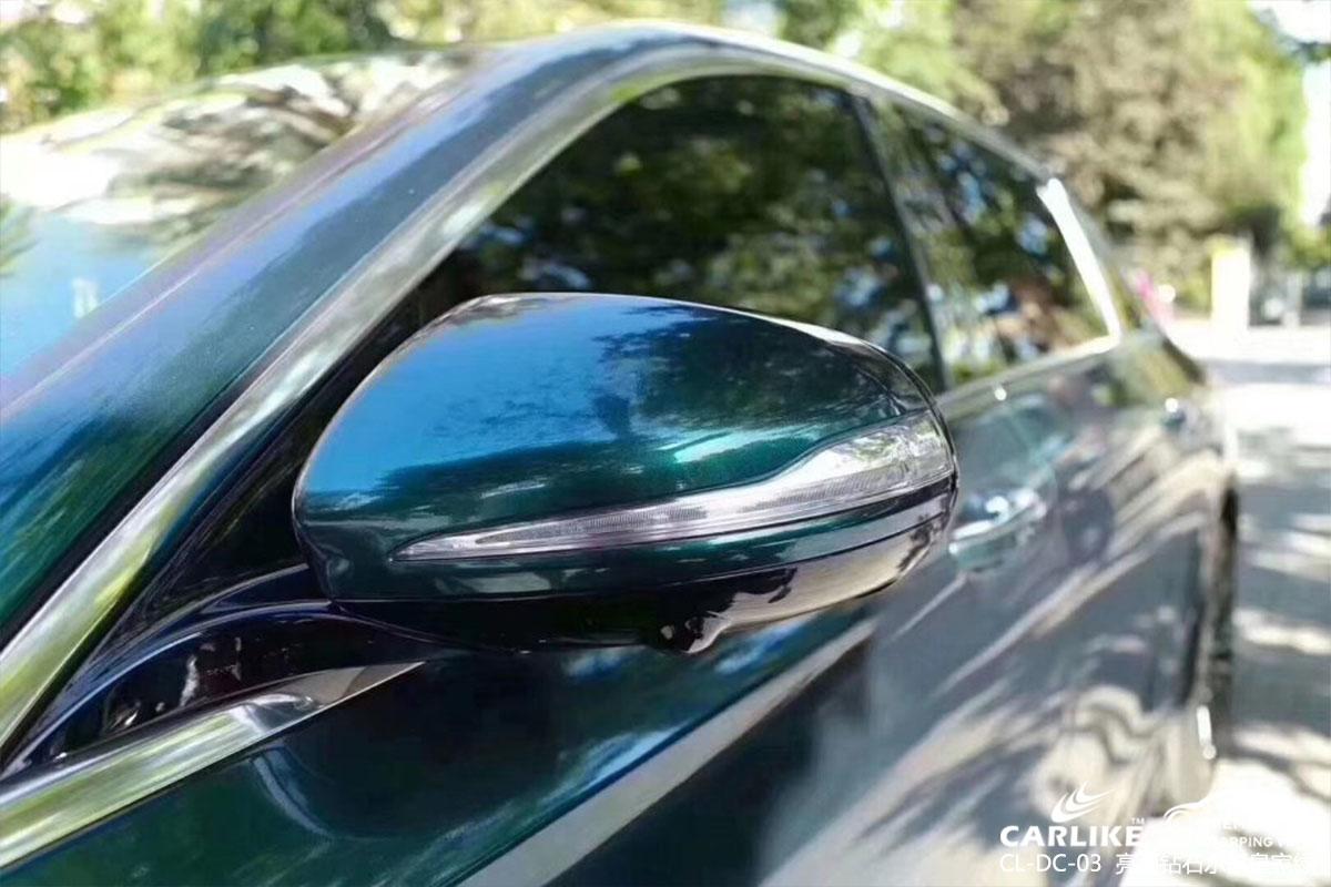 亮面钻石水晶皇家绿改色膜贴车效果图