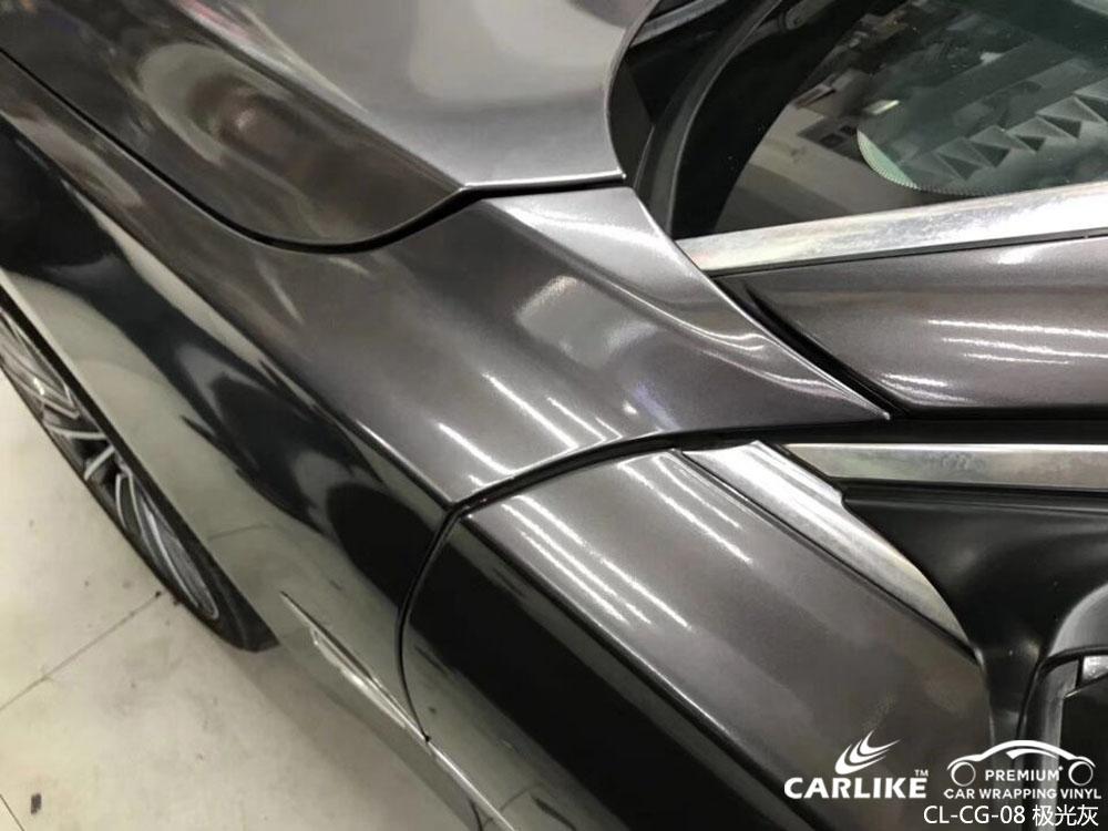 CARLIKE卡莱克™CL-CG-08宝马极光灰车身改色膜