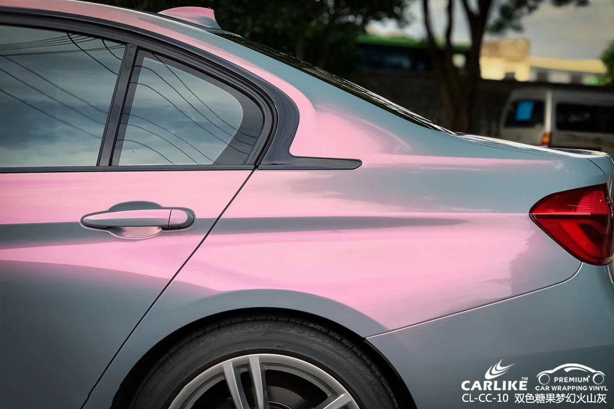CARLIKE卡莱克™CL-CC-10宝马双色糖果梦幻车身改色