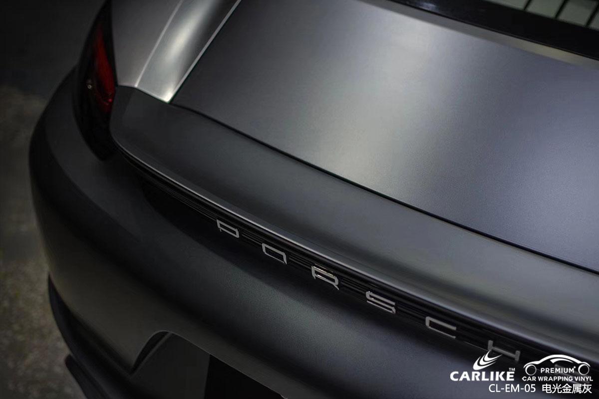 保时捷电光金属灰汽车改色贴膜效果图
