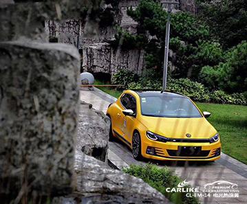 CARLIKE卡莱克™CL-EM-14大众电光热浪黄改色