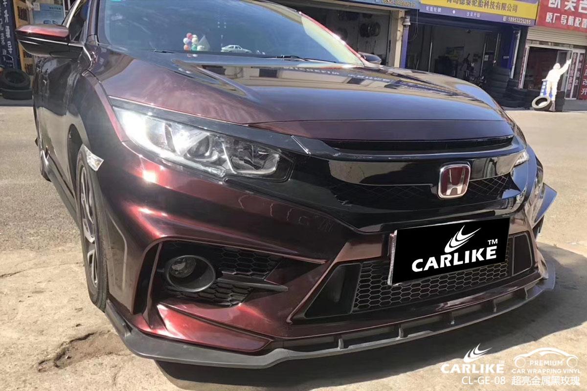 CARLIKE卡莱克™CL-GE-08丰田超亮金属黑玫瑰改色贴膜