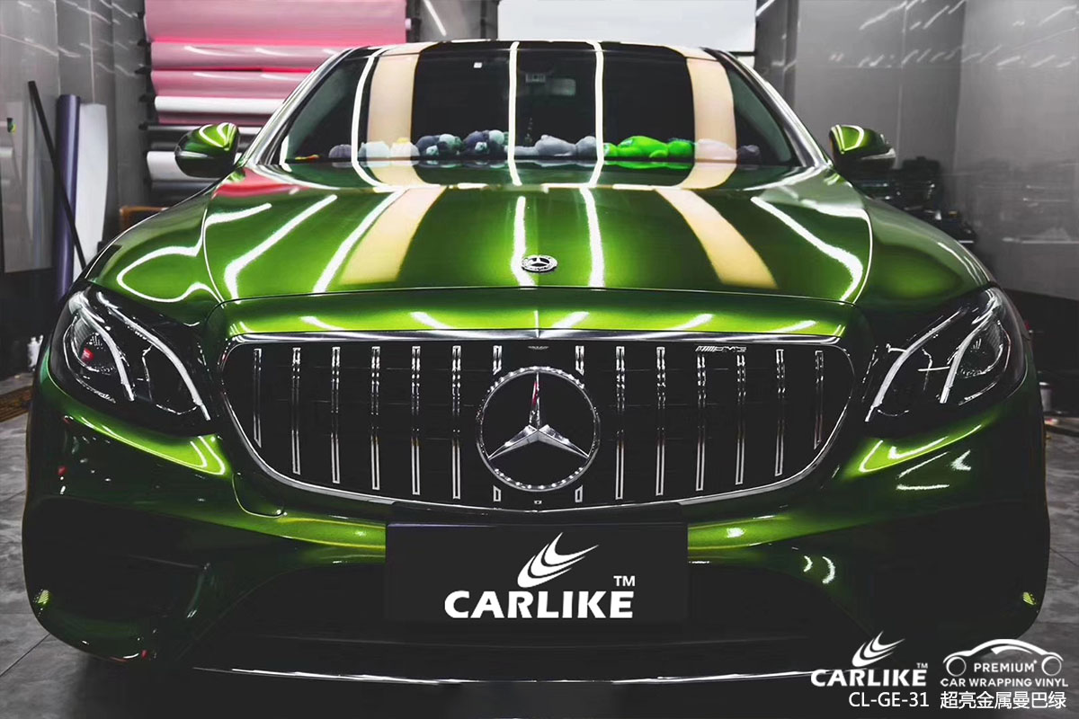 CARLIKE卡莱克™CL-GE-31奔驰超亮金属曼巴绿车身改色膜