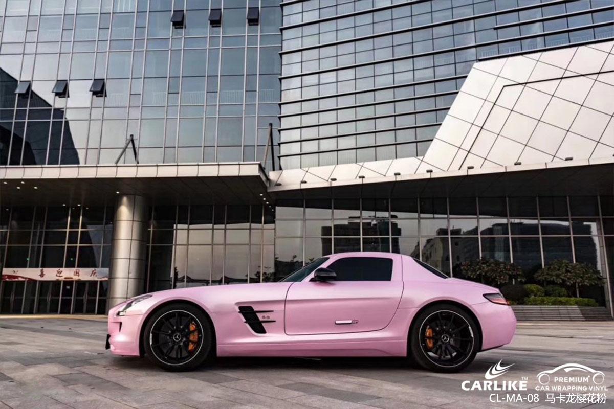 CARLIKE卡莱克™CL-MA-08奔驰马卡龙樱花粉车身改色