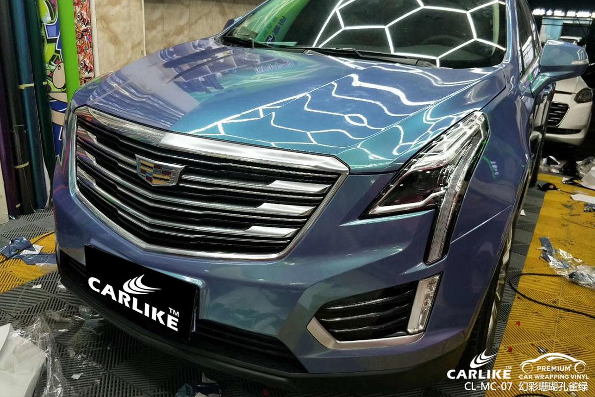 CARLIKE卡莱克™CL-MC-07凯迪拉克幻彩珊瑚孔雀绿车身改色