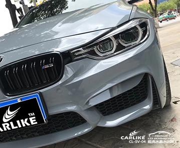CARLIKE卡莱克™CL-SV-04宝马超亮水晶水泥灰改色贴膜