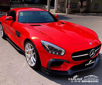 CARLIKE卡莱克™CL-SV-06奔驰超亮水晶法拉利红车身改色
