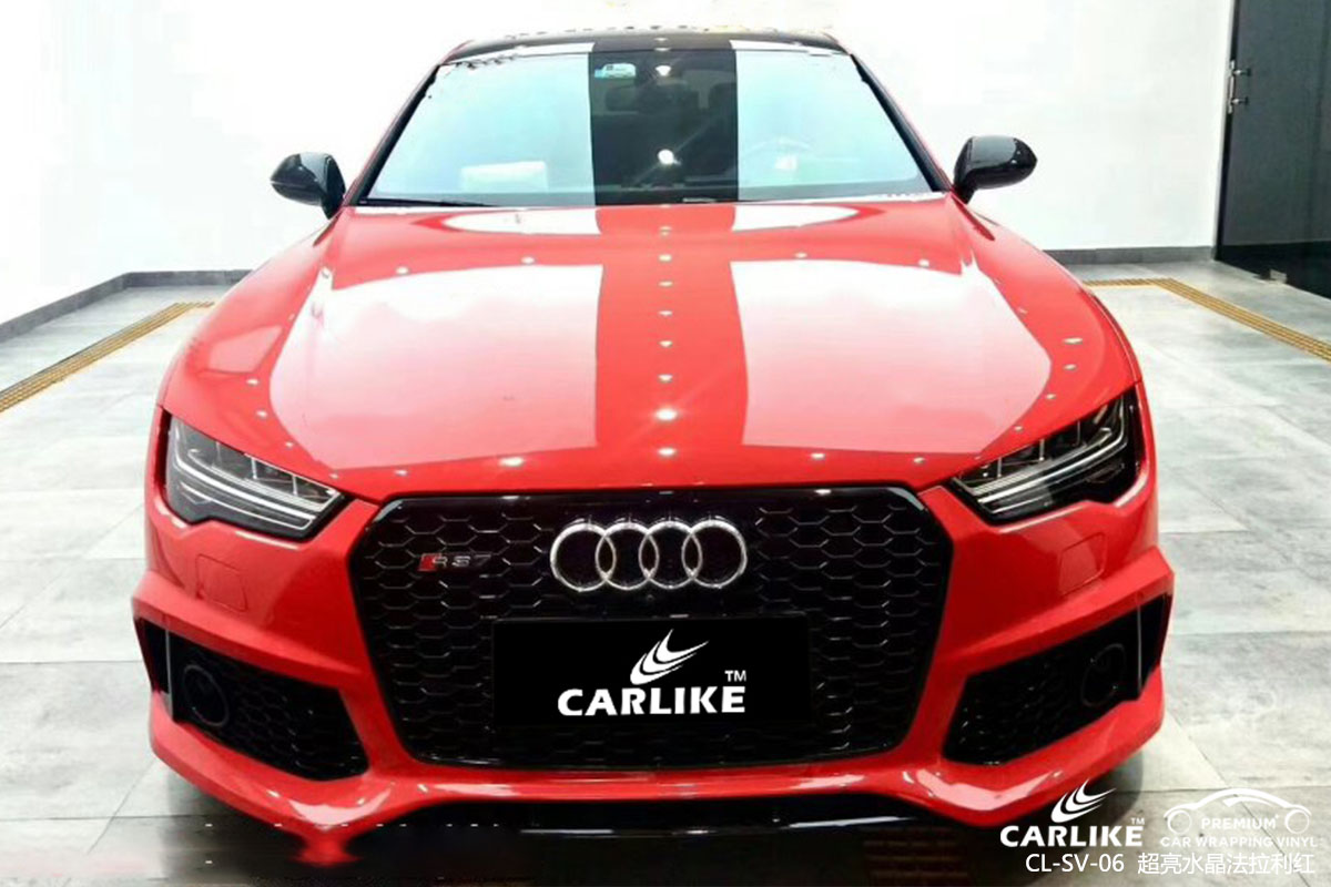 CARLIKE卡莱克™CL-SV-06奥迪超亮水晶法拉利红车身贴膜
