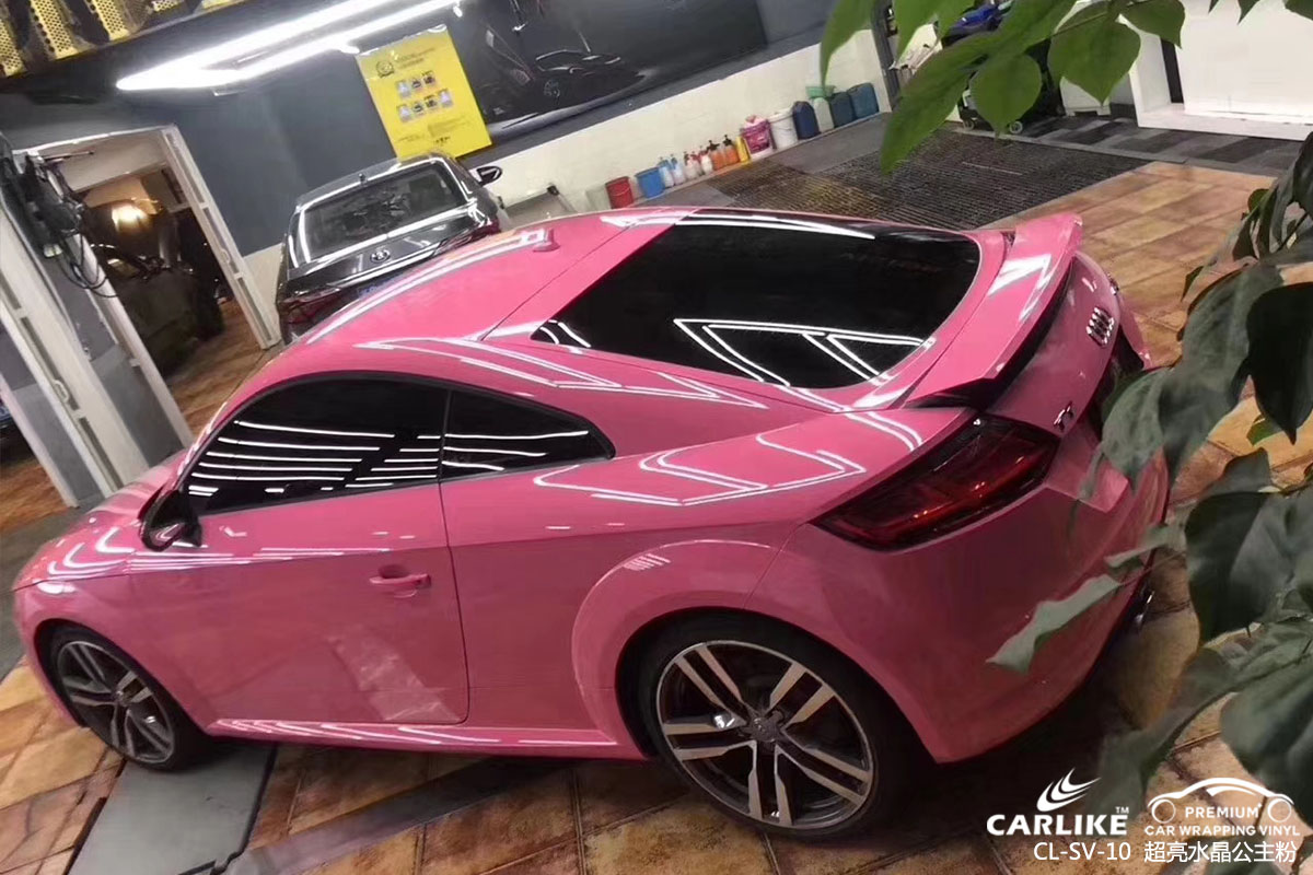 CARLIKE卡莱克™CL-SV-10奥迪超亮水晶公主粉车身贴膜
