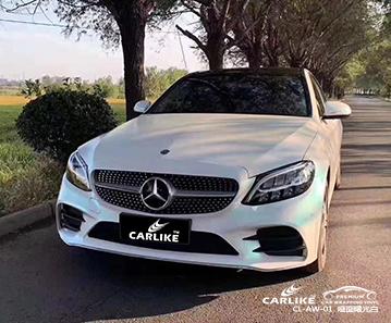 CARLIKE卡莱克™CL-AW-01奔驰哑面曙光白汽车改色