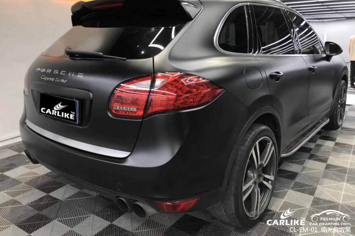 CARLIKE卡莱克™CL-EM-01保时捷电光绸缎黑汽车改色