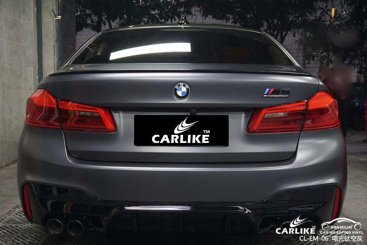 CARLIKE卡莱克™CL-EM-06宝马电光钛空灰汽车改色