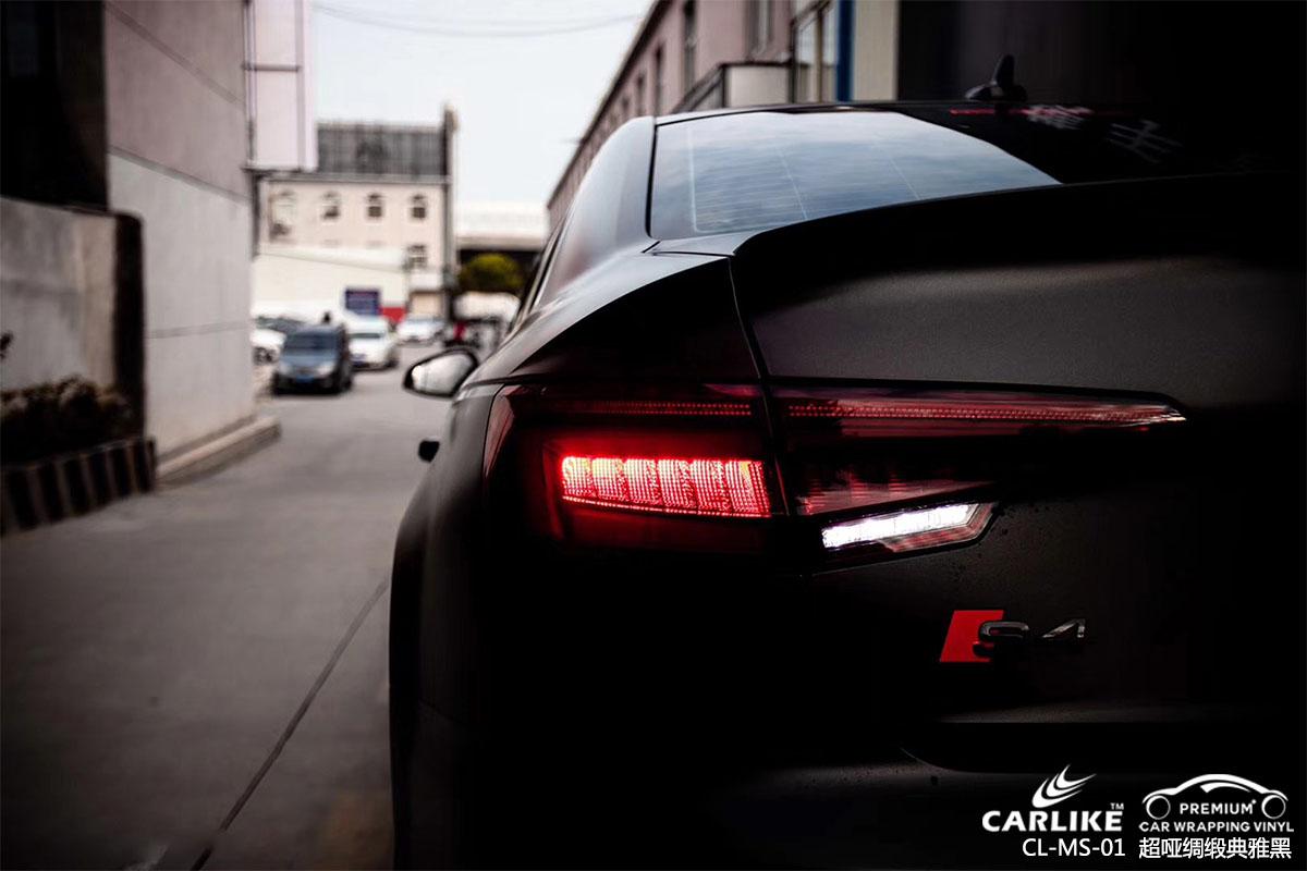 CARLIKE卡莱克™CL-MS-01奥迪超哑绸缎典雅黑车身改色