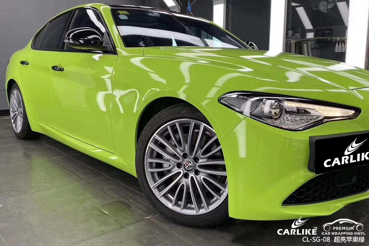 CARLIKE卡莱克™CL-SG-08阿尔法超亮苹果绿自汽车改色贴膜