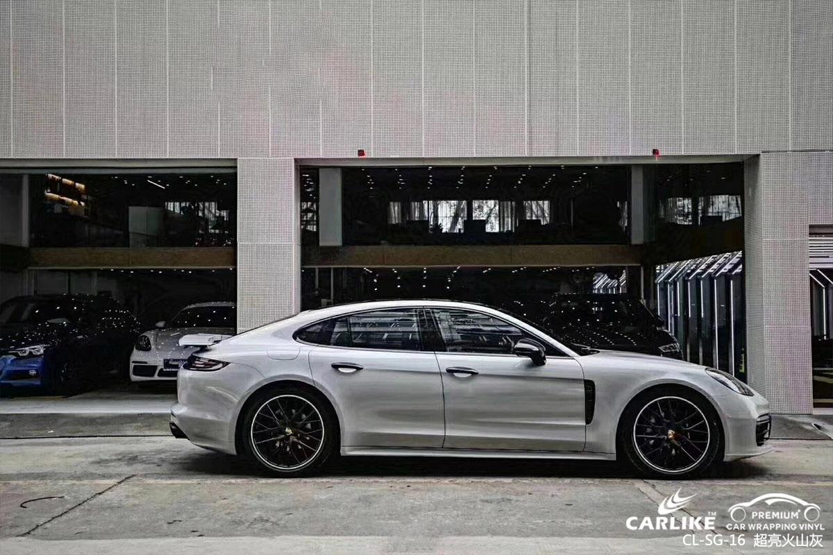 CARLIKE卡莱克™CL-SG-16保时捷超亮水泥灰汽车改色汽车贴膜