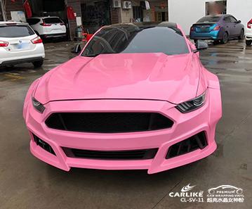 CARLIKE卡莱克™CL-SV-11福特野马超亮水晶女神粉汽车改色