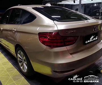 CARLIKE卡莱克™CL-SV-13宝马超亮水晶米其黄汽车改色