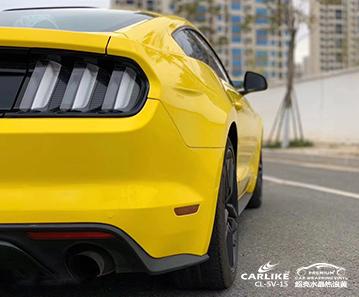 CARLIKE卡莱克™CL-SV-15福特野马超亮水晶热浪黄汽车改色