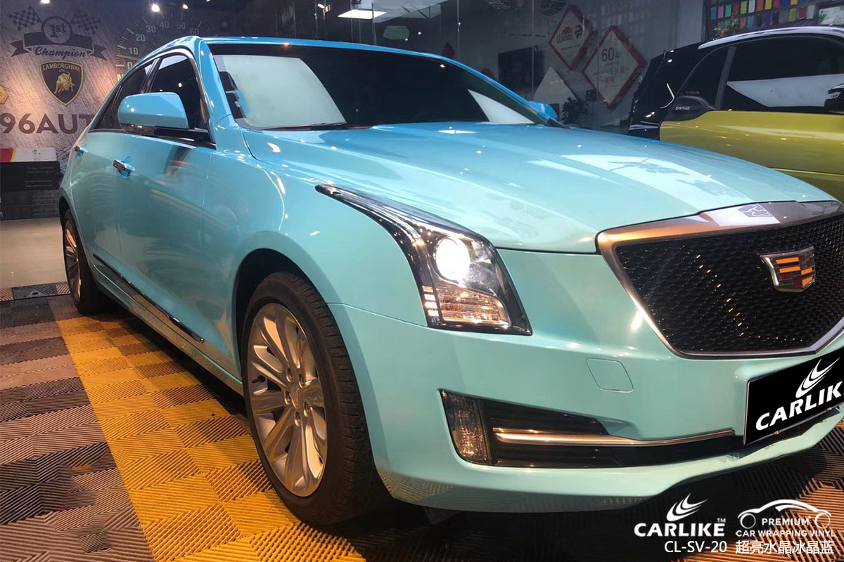 CARLIKE卡莱克™CL-SV-20凯迪拉克超亮水晶冰晶蓝汽车改色