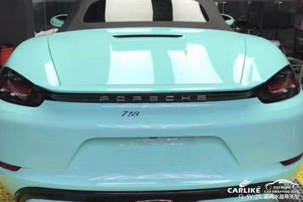 CARLIKE卡莱克™CL-SV-25保时捷超亮水晶蒂芙尼汽车改色