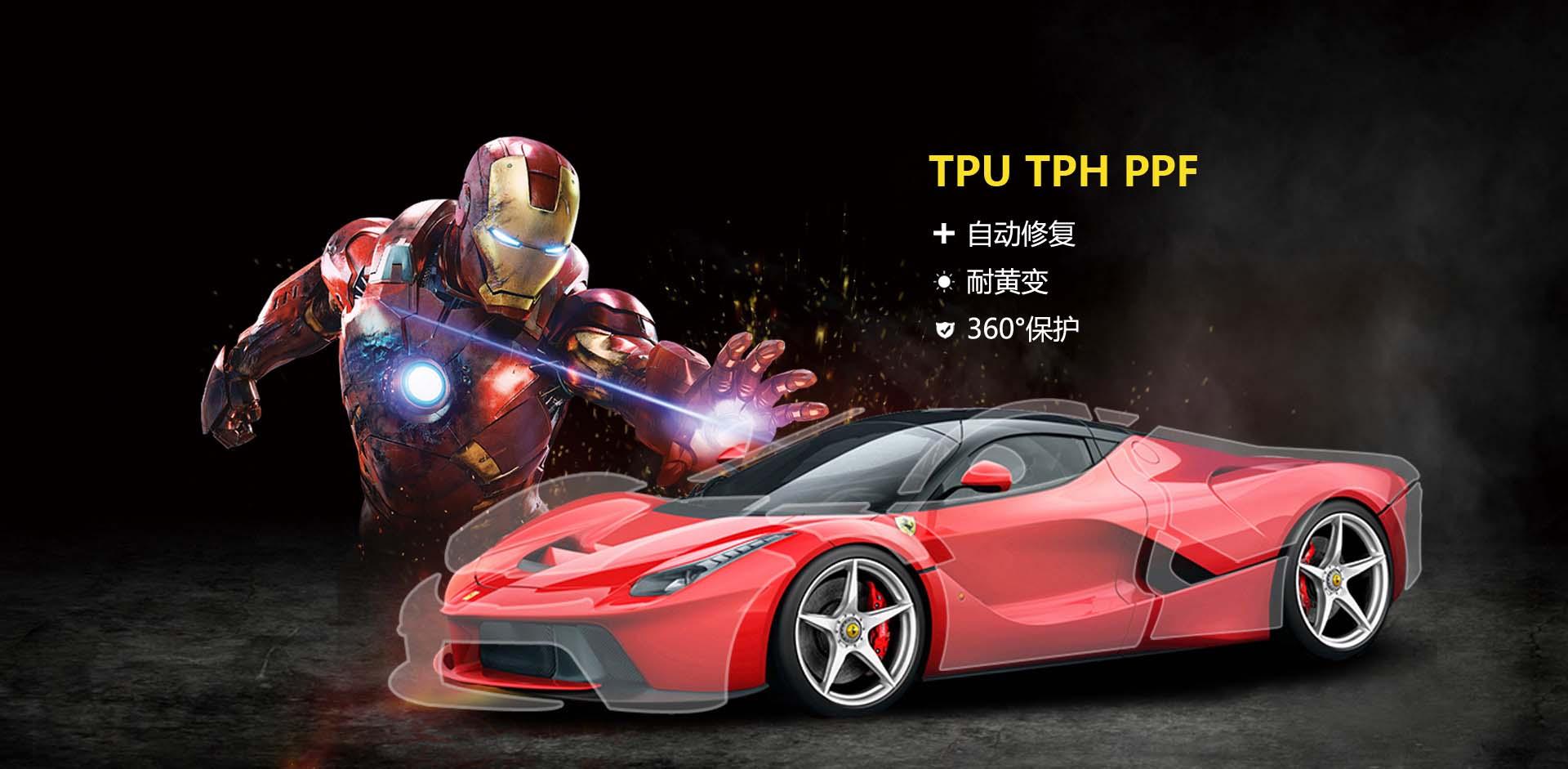 卡莱克™CL-PPF-TPU透明隐形车衣车漆保护膜