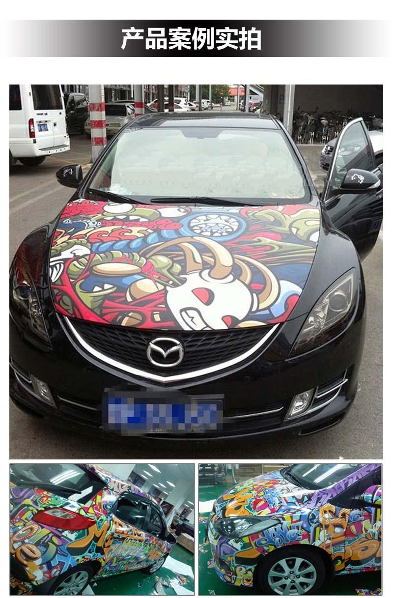 卡莱克CL-BS喷绘涂鸦全车改色膜