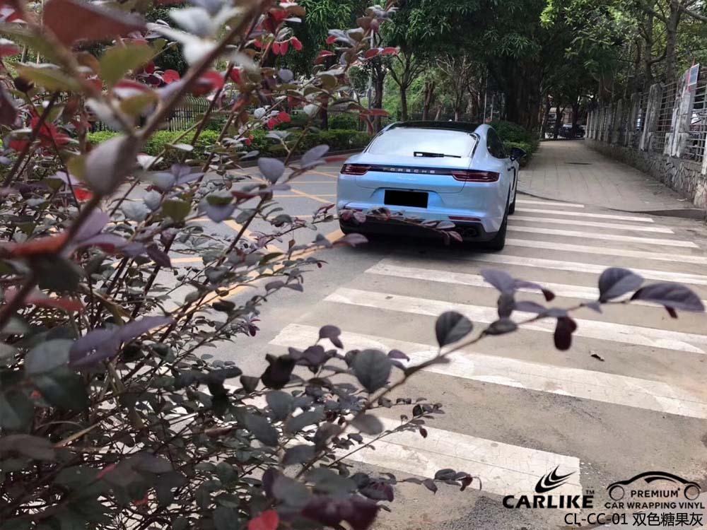 卡莱克™CL-CC-01保时捷超亮双色糖果灰整车改色膜