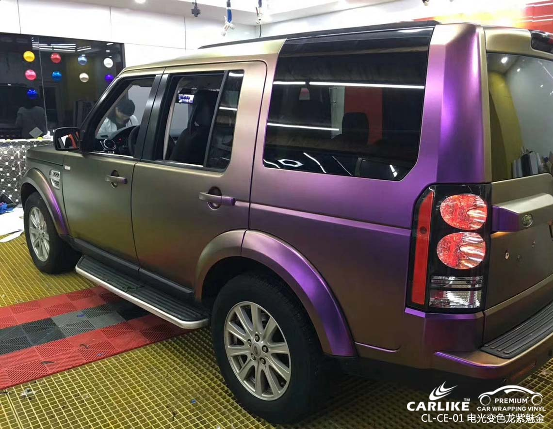 卡莱克™CL-CE-01路虎变色龙紫变金汽车改色膜