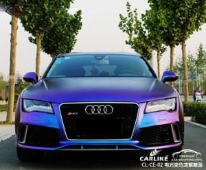 CARLIKE卡莱克™汽车车身改色贴膜产品特点优势及施工流程