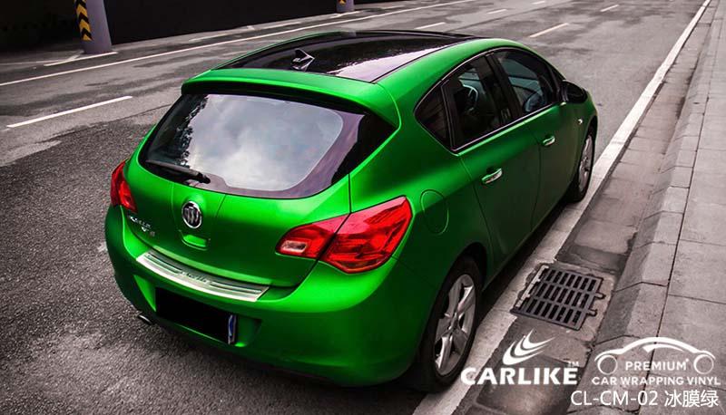卡莱克™CL-CM-02别克哑光电镀冰膜绿车身改色膜