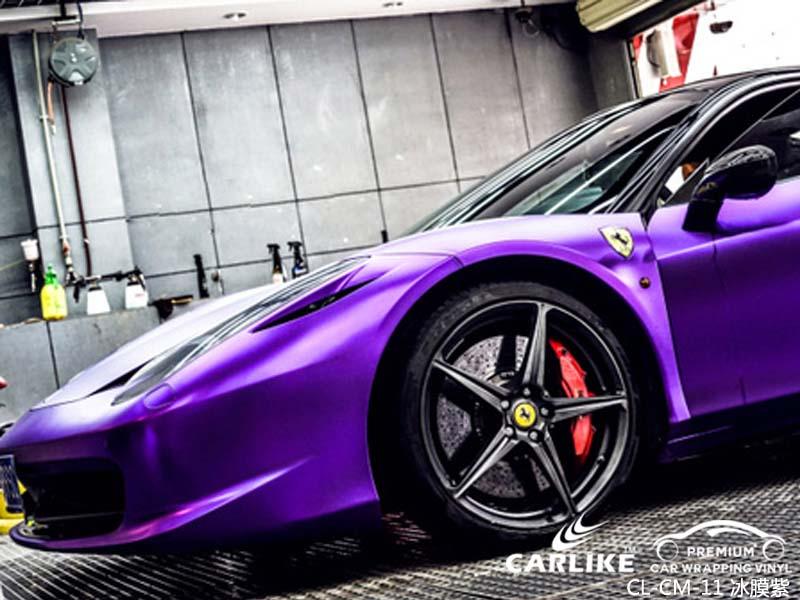 卡莱克™CL-CM-11奔驰哑光电镀冰膜紫全车改色膜