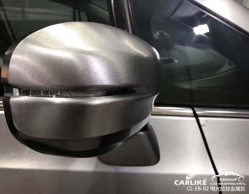 卡莱克™CL-EB-02本田思域电光拉丝金属灰整车改色膜